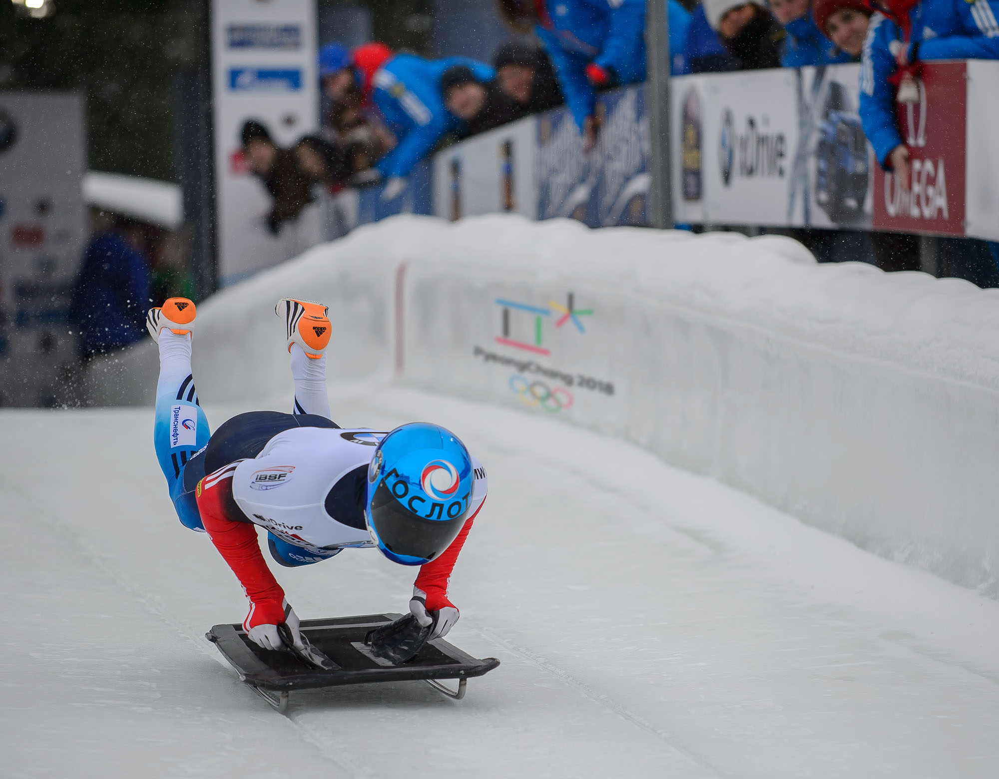 Au început jocurile Olimpice de Iarna de la Pyeongchang